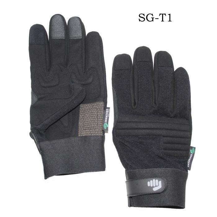 SG-T1